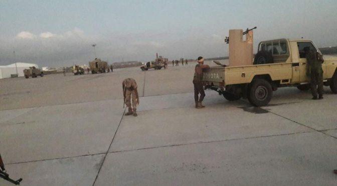 Официально: Коалиция арабских государств передала аэропорт Адена под управление администрации округа