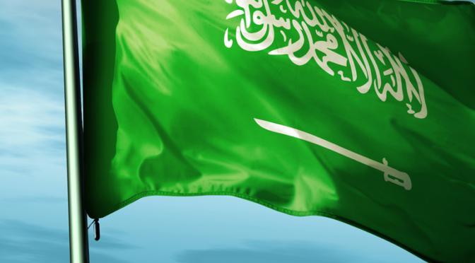 Академия им.Короля Абдаллаха в Вашингтоне отпраздновала первый выпуск студентов