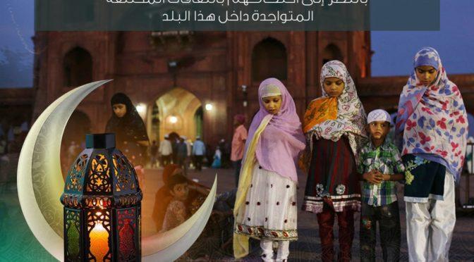 Шейх ал-Толиб участвовал в предоставление наборов для ифтара в Запретной Мечети
