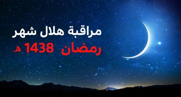Лицезрение месяца сегодня  было невозможным: суббота станет первым днём Благословенного месяца Рамадан