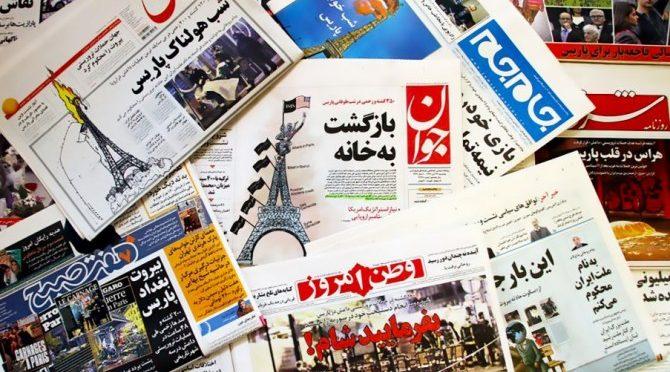 Саудийский источник обличил во лжи измышления иранских СМИ, хизболлы и канала «аль-Джазира» о принце Мухаммаде бин Наифе