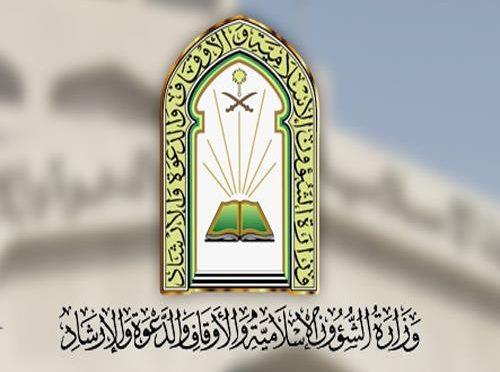 Министр по делам Ислама  встретился с Главой Высшего Совета по призыву и наставлению в  Хартуме