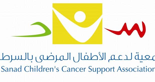 Принцесса Адила бинт Абдаллах открывает выствку «Дакакейн» для поддержки детей, больных онкозаболеваниями