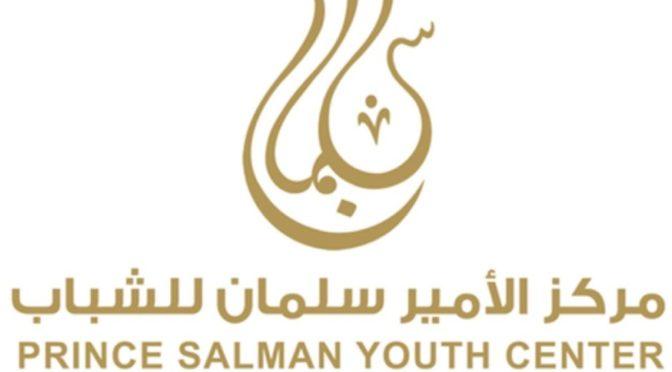 Форум «Молодёжь и возможности»