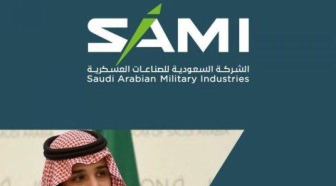Государственный инвестиционный фонд объявил о основании национальной военно-промышленной компании