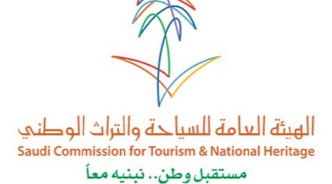 Дарб Зубейда — путь Хаджа и торговли  через северные границы