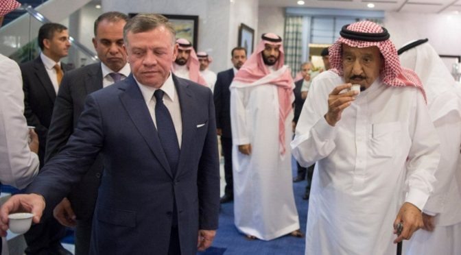 Служитель Двух Святынь принял Короля Хашимитского Королевства Иордания