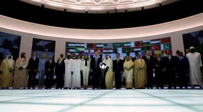 Служитель Двух Святынь торжественно открыл Центр по противодействию экстремизму