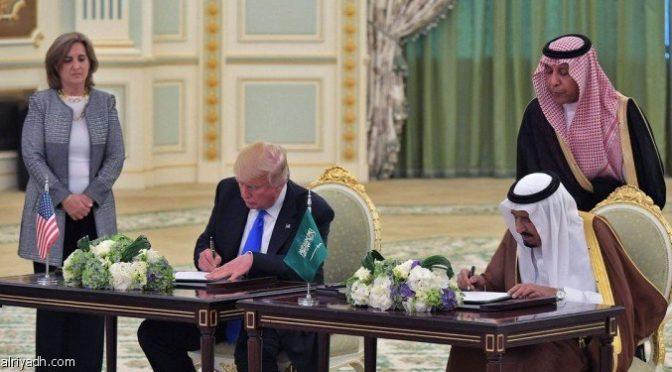 Служитель Двух Святынь и Д.Трамп подписали декларацию о общем стратегическим видении между Королевством и США