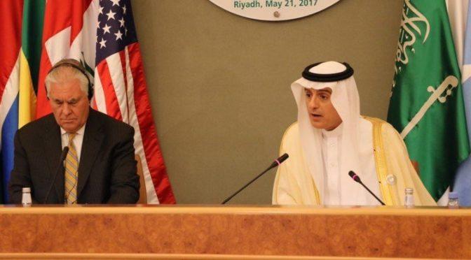 Аль-Джубейр: Арабо-американский исламский саммит — поворотная точка в мировой истории
