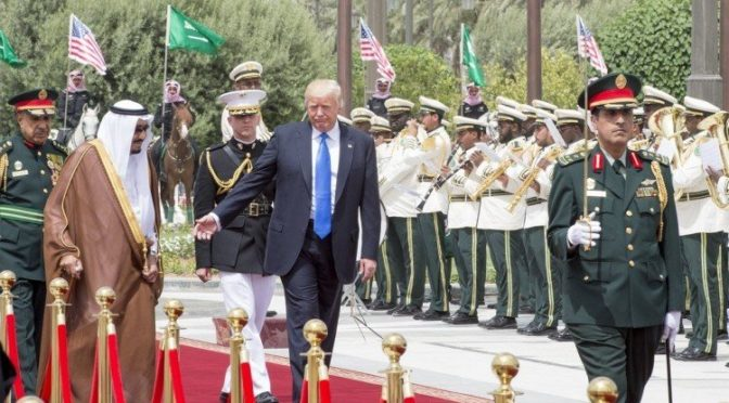 Служитель Двух Святынь принял Д.Трампа во дворце Ямама