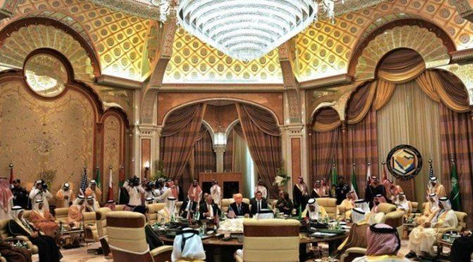 Служитель Двух Святынь и Д.Трамп возглавили саммит США-государства-члены Совета сотрудничества арабских государств Арабского залива