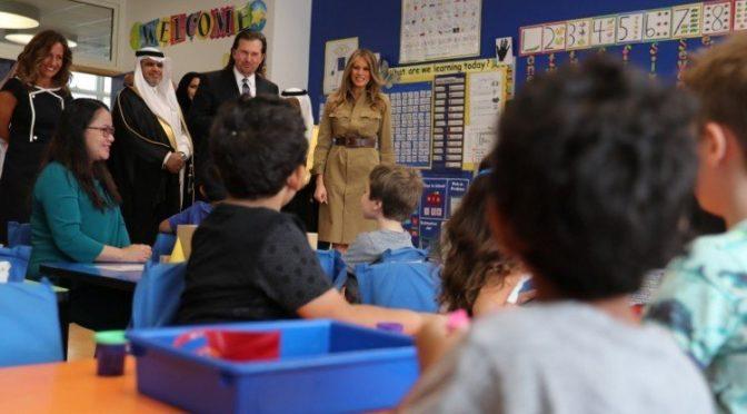 Мелания Трамп в американской школе в Эр-Рияде