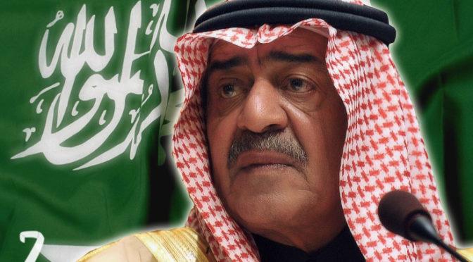 Его Королевское Высочество принц Мукрин бин Абдулазиз сдал кровь для наших героев, обороняющих южную границу