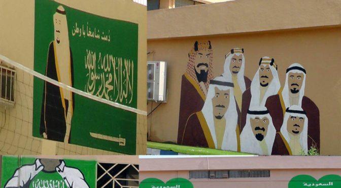 Осужденные в тюрьмах Благородной Мекки проводят коллективный ифтар