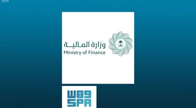 Фахд ас-Сайф назначен председателем департамента государственного долга и советником министра финансов