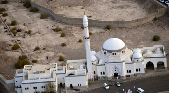 Мечеть аль-Джамиа: мечеть, основание которой связано с Хиджрой Пророка