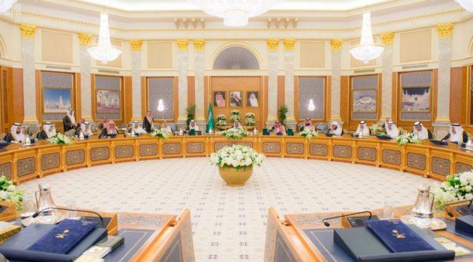 Служитель Двух Святынь возглавил заседание Совета Министров