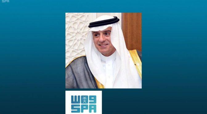 аль-Джубейр обсудил со своим египетским коллегой двусторонние отношения и катарское дело