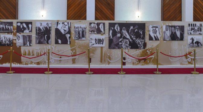 Выставка «Путь верности Король Салмана» привлекает посетителей