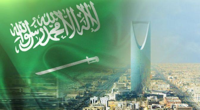 Панорамное фото Эр-Рияда — центра политической жизни арабского мира, который примет  в 2020г.  саммит G20