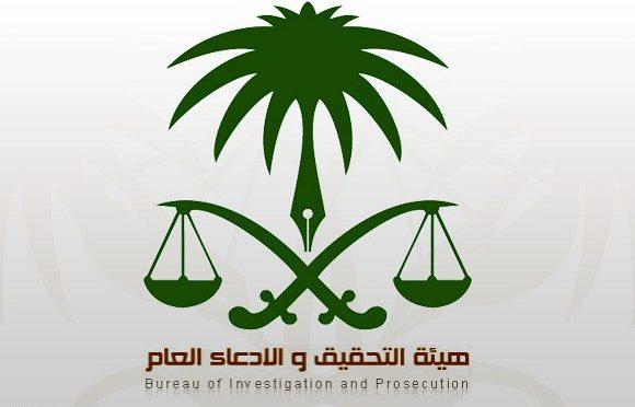 Значимый шаг вперёд, совершённый юридической системой Королевства посредством введения должности  государственного прокурора — независимого и назначаемого Королём