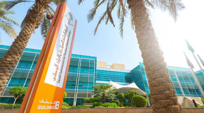 Комиссия по туризму и национальному наследию: система гостинниц готова к приёму паломников из Катара, прибывших в Умру