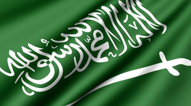 Королевский Совет: скончался принц Бандар бин Фахд бин Сауд бин Абдуррахман ал-Сауд