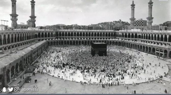 Первая молитва после событий в Запретной Мечети 01.01.1400г.Х., и цели Короля Халида