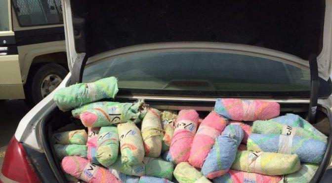 Патрули резервистов в провинции Джазан пресекли контрабандный ввоз большого количества гашиша и ката