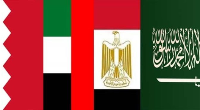Заявление Королевства Саудовская Аравия, Арабской республики Египет, ОАЭ и Королевства Бахрейн