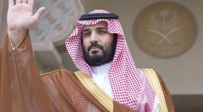 Комитет старейших учёных принёс присягу Мухаммаду бин Салману как наследному принцу