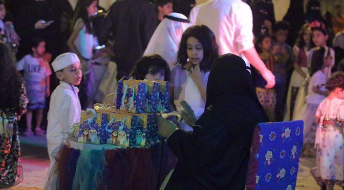 Эр-Рияд: фестиваль «Хавама» вовлекает жителей Эр-Рияда в празднование Ид аль-фитр