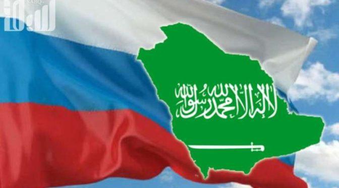 Губернатор Восточной провинции принял посла РФ