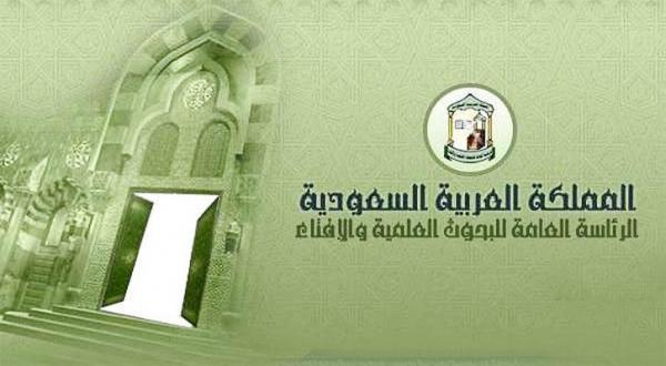 Комитет старейших учёных призвал имамов мечетей не обременять людей и не затягивать дуа-кунут