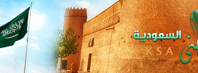 Арабский институт городского развития вручил премии победителям конкурса «Молодёжные городские инновации»