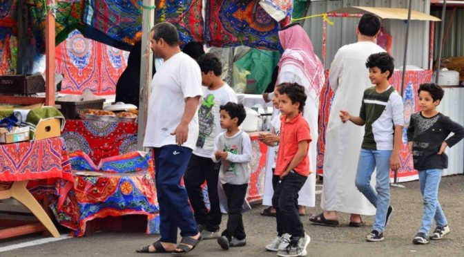 Рынок Рамадана в Абхе