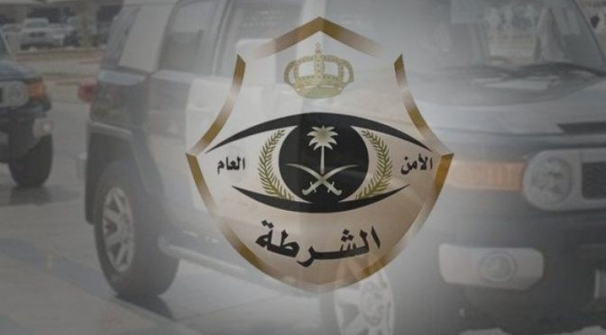 Полиция Эр-Рияда: арестван уроженец Ирака, убивший подданного и резидента в одной из  частных школ Эр-Рияда