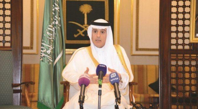 аль-Джубейр: Доха не может продолжать свою прежнюю политику и должна прекратить финансирование терроризма