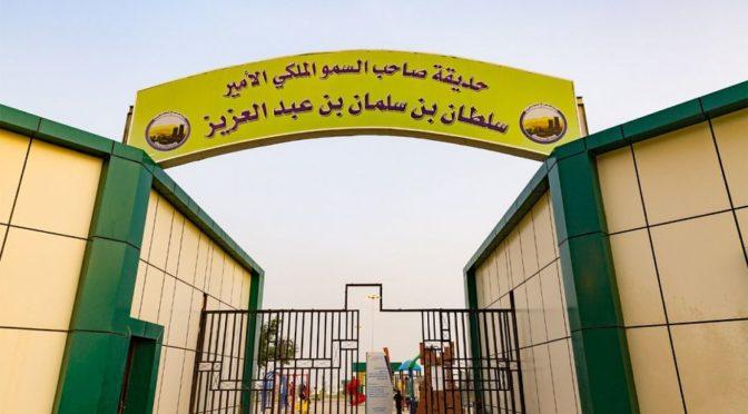 В Тихаме открылся парк им.принца Султана бин Салмана, привлекая жителей и гостей Бахи