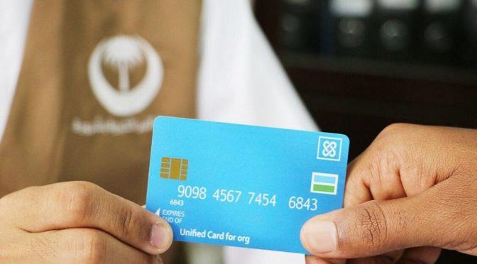 Благотворительное общество «аль-Бирра» в Шаруре выдаёт получателям помощи банковские карты