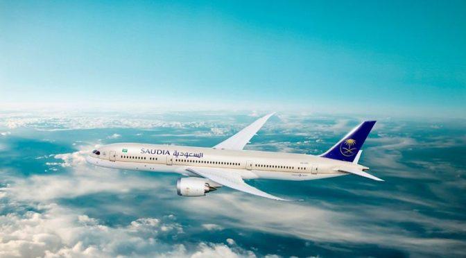 «Саудийские авиалинии»: пассажирам, следующим в США, будет разрешено провозить ноутбуки в ручной клади