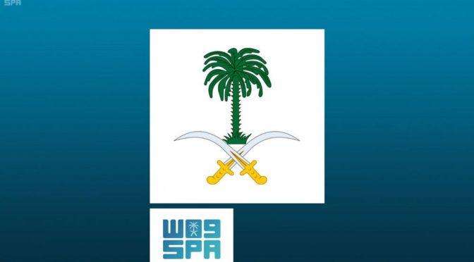 Служитель Двух Святынь высказал соболезнования в связи с кончиной шейха Марана бин Кувайда
