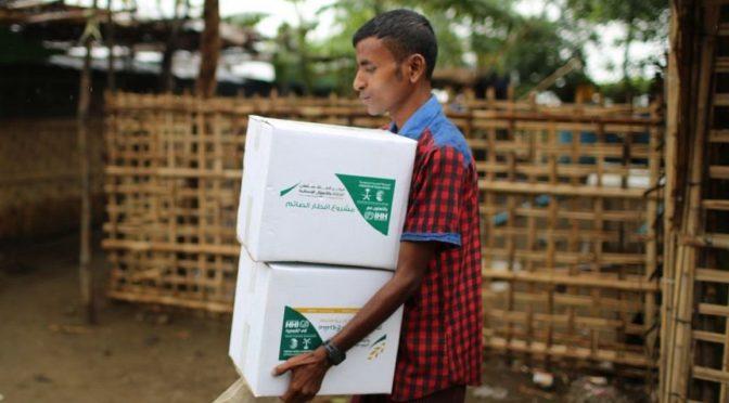 Центр гуманитарной помощи им.Короля Салмана завершил распределение 19 тыс.корзин продовольственной помощи в штате Аракан в Мьянме