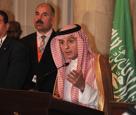 Министры иностранных дел Королевства, Египта, ОАЭ и Бахрейна обвинили на пресс-конференции Катар в поддержке терроризма и экстремистских групп