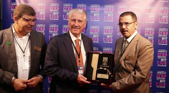 Муниципалитет Ахсы принял участие в сообществе творческих городов ЮНЕСКО