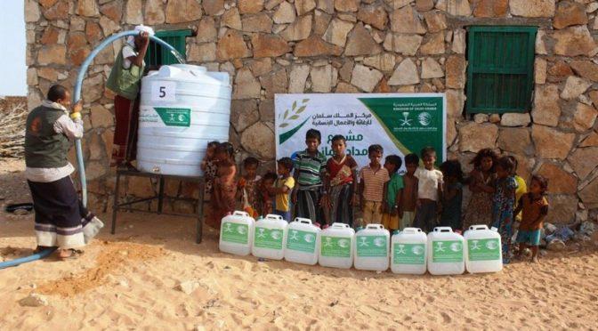 Центр гуманитарной помощи им.Короля Салмана распределяет ёмкости для питьевой воды в провинции Сокотра в Йемене