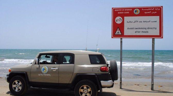 Пограничная охрана провинции Джазан предостерегает рыбаков и туристов от выхода в море в период неустойчивой погоды в провинции