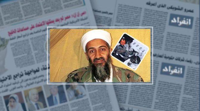 Телеканал «аль-Джазира» выплачивал деньги бен Ладану