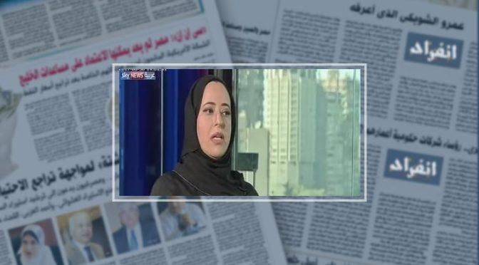 Катарская оппозиционерка Муна Сулайти: Доха управляется группировками и мафией, тратящими деньги на пролитие арабской крови